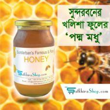 """খলিশা ফুলের মধু """"পদ্ম মধু"""" (সুন্দরবন) honey"""
